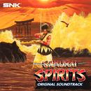 SAMURAI SPIRITS ORIGINAL SOUND TRACK/SNK サウンドチーム