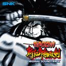 サムライスピリッツ 斬紅郎無双剣 ORIGINAL SOUND TRACK/SNK サウンドチーム