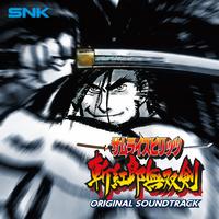 サムライスピリッツ 斬紅郎無双剣 ORIGINAL SOUND TRACK