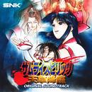 サムライスピリッツ 天草降臨 ORIGINAL SOUND TRACK/SNK サウンドチーム