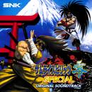 サムライスピリッツ零SPECIAL ORIGINAL SOUND TRACK/SNK サウンドチーム