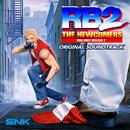 リアルバウト餓狼伝説2 THE NEWCOMERS ORIGINAL SOUND TRACK/SNK サウンドチーム