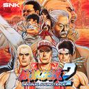 餓狼伝説2 新たなる闘い ORIGINAL SOUND TRACK/SNK サウンドチーム