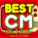 BEST CM -No.1 MIX-/DJ TRIBE