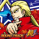 HEY!鏡 サウンドトラック/Daito Music