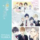 時のFoliage/YURiKA