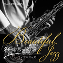 BEAUTIFUL JAZZ 名曲カバー20選/JAZZ PARADISE