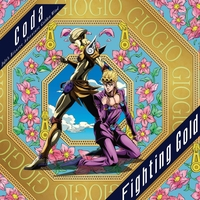 Fighting Gold/Coda
