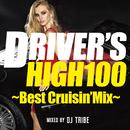 DRIVER'S HIGH100~Best Crusin'Mix~ Vol.1/DJ TRIBE