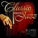 Classic Meets Jazz~癒しの読書はジャズ・アレンジのクラシックで~/JAZZ PARADISE
