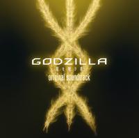 アニメーション映画『GODZILLA 星を喰う者』オリジナルサウンドトラック