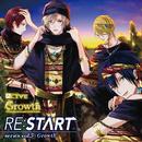 ALIVE Growth 「RE:START」 シリーズ③/Growth/土岐隼一、山谷祥生、山下大輝、寺島惇太