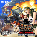 METAL SLUG ATTACK ORIGINAL SOUND TRACK/SNK サウンドチーム