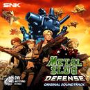 METAL SLUG DEFENSE ORIGINAL SOUND TRACK/SNK サウンドチーム