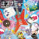 キズナミュージック♪/Poppin'Party