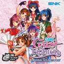 SNK GALS' Fighters ORIGINAL SOUND TRACK/SNK サウンドチーム