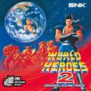 WORLD HEROES2 ORIGINAL SOUND TRACK/SNK サウンドチーム