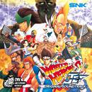 WORLD HEROES 2 JET ORIGINAL SOUND TRACK/SNK サウンドチーム