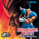 WORLD HEROES PERFECT ORIGINAL SOUND TRACK/SNK サウンドチーム