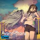 Avant Story(ゲーム『ROBOTICS;NOTES DaSH』OPテーマ)/Zwei