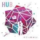 HUB Extra Bundle/V.A.