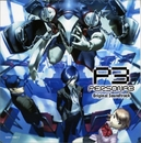 ペルソナ3 オリジナル・サウンドトラック/V.A.