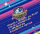 ペルソナ4 ダンシング・オールナイト オリジナル・サウンドトラック -ADVANCED CD付 COLLECTOR'S EDITION-/V.A.