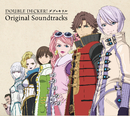 「DOUBLE DECKER! ダグ&キリル」Original Soundtracks/林ゆうき