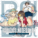 『ROBOTICS;NOTES DaSH』 オリジナル・サウンドトラック/阿保剛