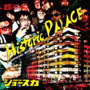 HISTORIC PALACE/SHOW-SKA