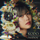TVアニメ「魔法少女特殊戦あすか」オープニングテーマ「KODO」/nonoc