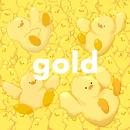 gold/uijin