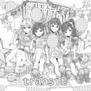 transit/uijin