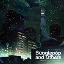 TVアニメ「ブギーポップは笑わない」オリジナルサウンドトラック/kensuke ushio