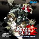 METAL SLUG 5/SNK サウンドチーム