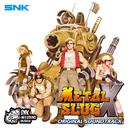 METAL SLUG X/SNK サウンドチーム