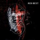 RED BEST/椿屋四重奏