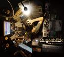 Ougenblick/O.N.O (THA BLUE HERB)