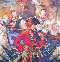 うたの☆プリンスさまっ♪シアターシャイニング Pirates of the Frontier