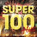 SUPER 100 HITS Vol.2/DJ TRIBE