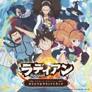 TVアニメ「ラディアン」オリジナルサウンドトラック/甲田雅人