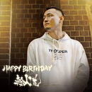HAPPY BIRTHDAY/輪入道