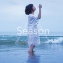 Season +2/SHIKI