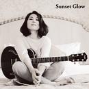 Sunset Glow/久松史奈
