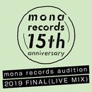 mona records audition 2019 FINAL(LIVE MIX)/Various Artists