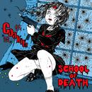 School Of Death/Coakira
