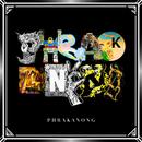 PHRAKANONG/Various Artists