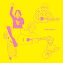 #令和の鹿児島 -DIGITAL EDIT-/Various Artists