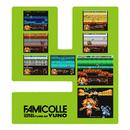 ファミコレACT ユーノの大冒険 8bit Original Soundtracks/阿保 剛