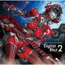 Digital Riot 2/Various Artists